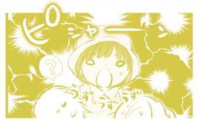 hanaoku2_8_18.jpg