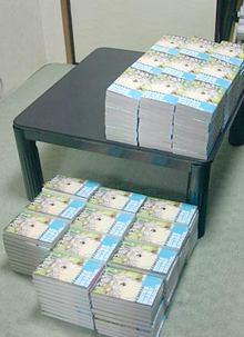 200冊置くとこんな感じになるんですよ〜。圧巻…!